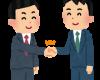 akusyu_businessman
